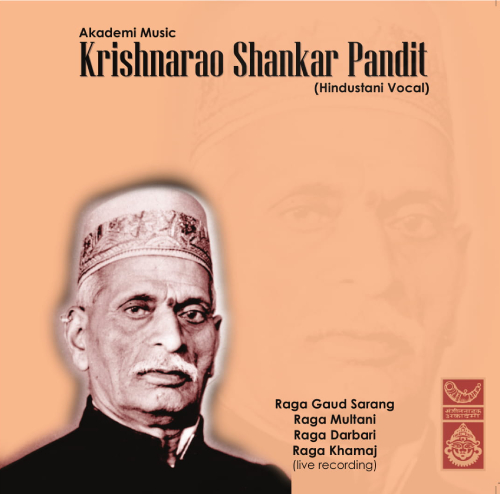 KrishnaraoShankarPandit-final-1